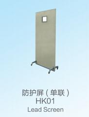 HK01防护屏(单联式)