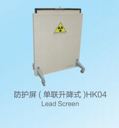 HK04防护屏(单联升降式)