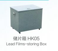 HK05储片箱