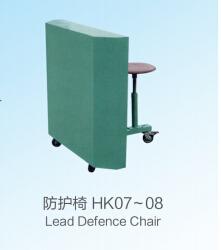 HK07防护椅