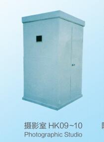 HK09-10摄影室