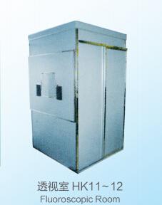 HK11-12透视室