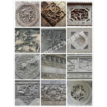 古建砖雕石艺