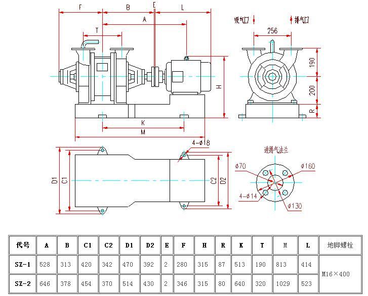 SZ-1、SZ-2真空泵外形及安装尺寸