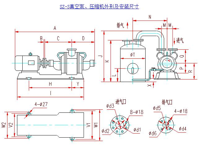 SZ-3真空泵外形及安装尺寸