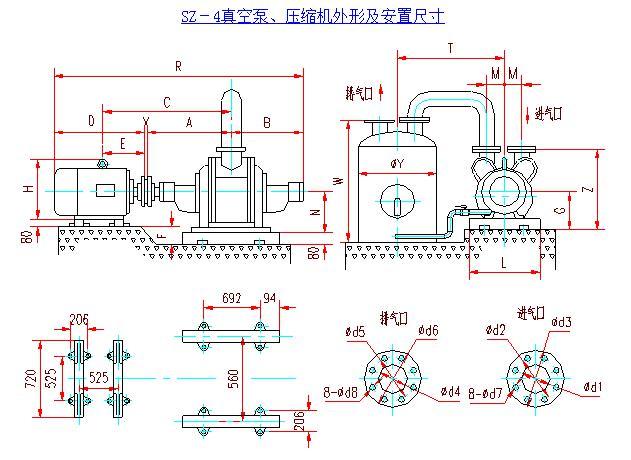 SZ-4真空泵外形及安装尺寸