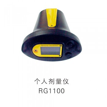 个人剂量报警仪RG1100