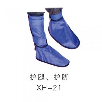护腿护脚XH-21