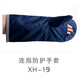 连指防护手套XH-19