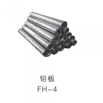 射线防护铅板