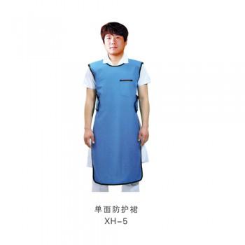 单面防护裙XH-5