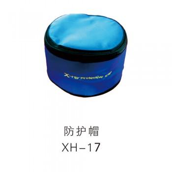 防护帽XH-17