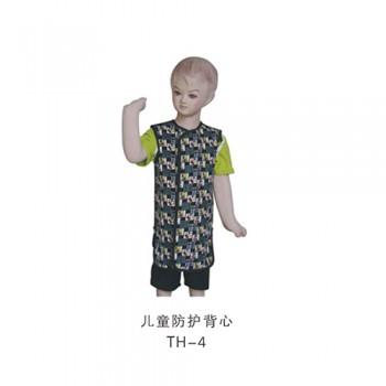 儿童防护背心TH-4