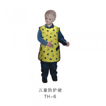 儿童防护裙TH-6