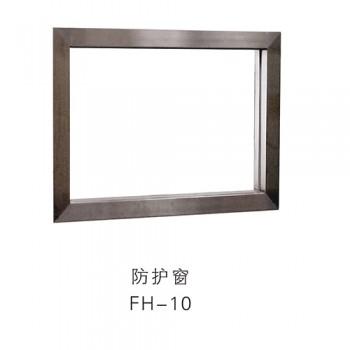 防护窗FH-10