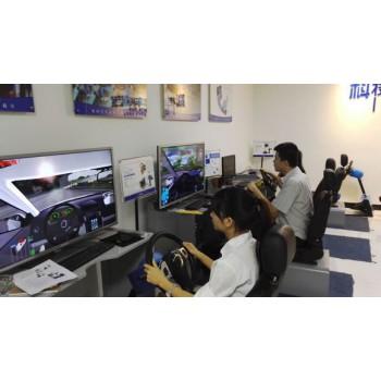 黄山 有没有便携式模拟汽车驾驶训练机