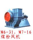 M6-3l、M7-16型煤粉离心通风机