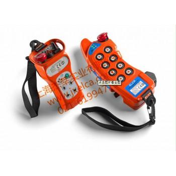 GENIO-P系列按键式无线遥控器