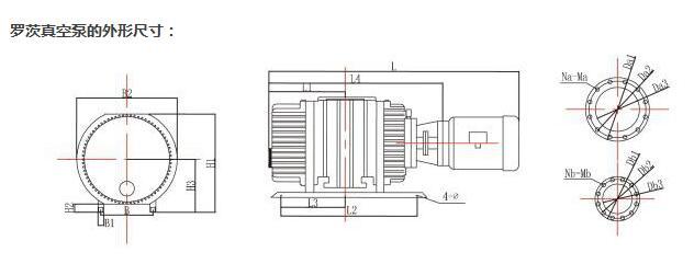罗茨真空泵的外形尺寸