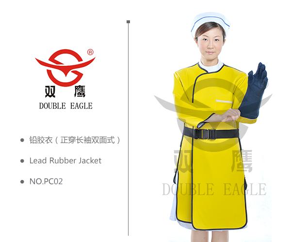 铅胶衣(正穿双面式长袖)