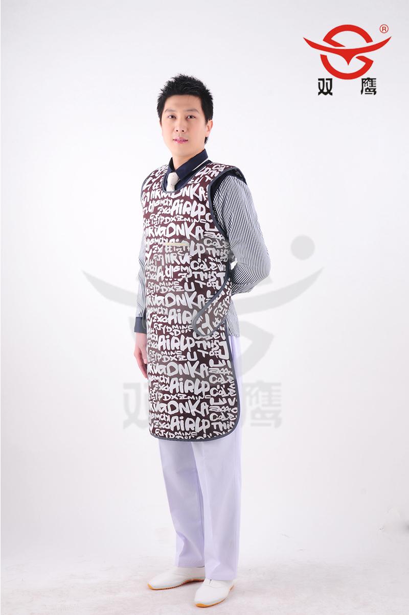 防护裙(反穿单面式3)sy.