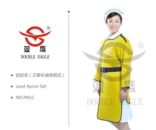 铅胶衣(正穿单面式长袖)