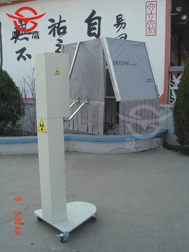 PH悬挂式防护帘