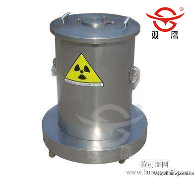 H05放射废物储存桶 sy