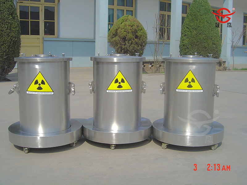 H05放射废物储存桶sy