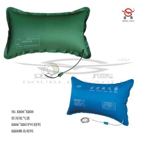 KB06-KB08医用氧气袋