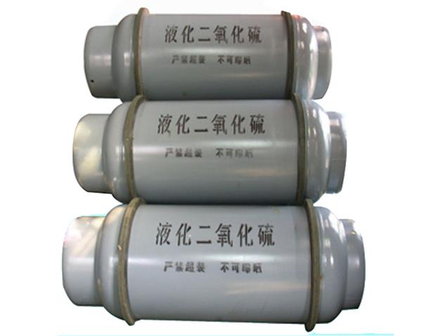 工业级二氧化硫