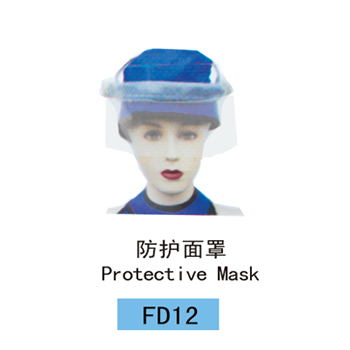 半脸防护面罩