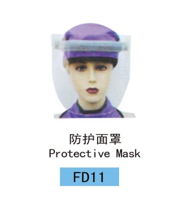 全臉防護麵罩