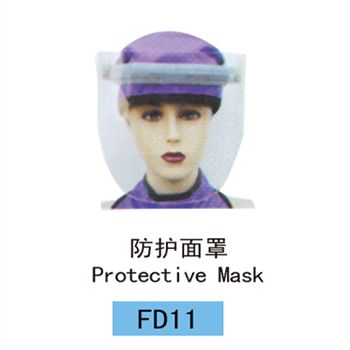 全脸防护面罩