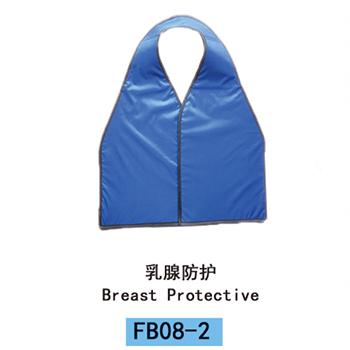乳腺防护披肩式