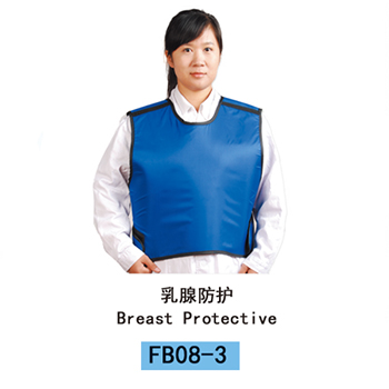 乳腺防护围裙式