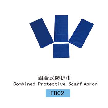 组合防护巾