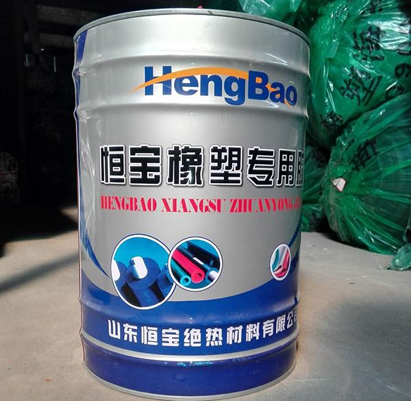 橡塑專用膠水