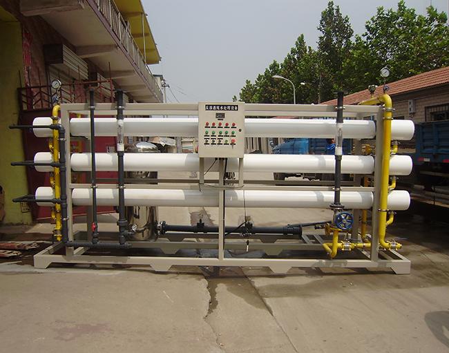 15吨单机反渗透设备