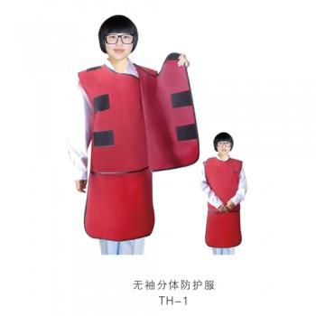 无袖分体防护服TH-1