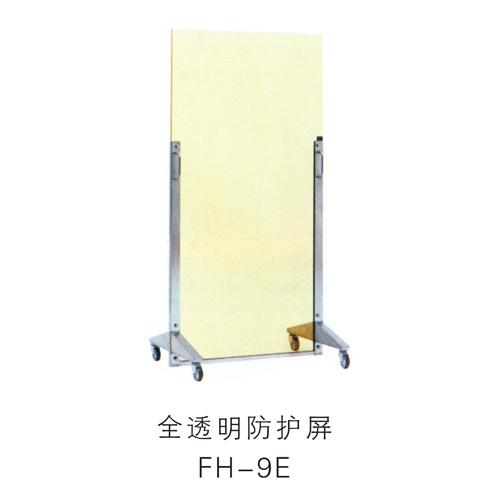 FH-9E