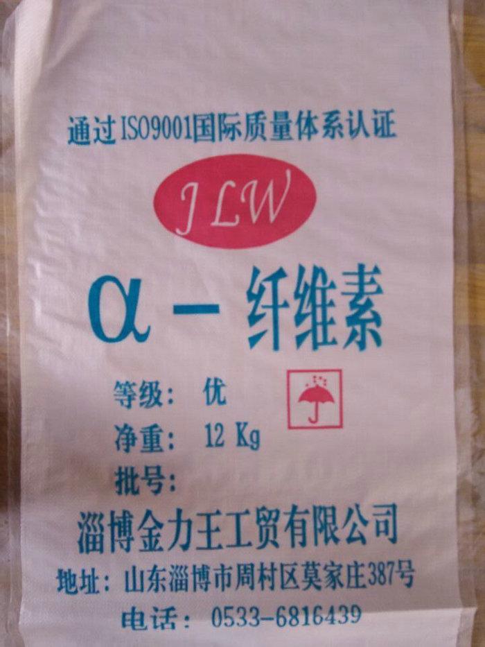 α-纤维素 (2)