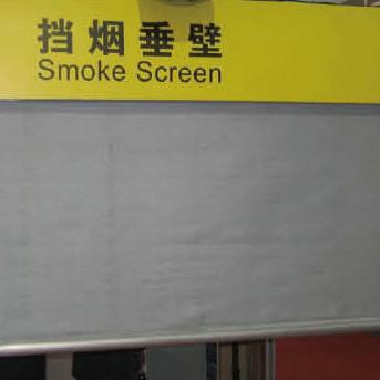 電動式擋煙垂簾