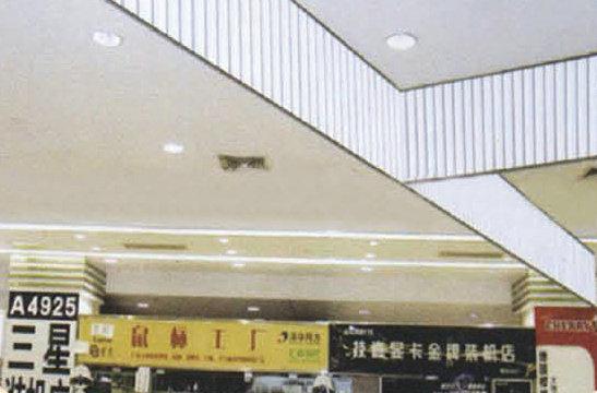 固定式挡烟垂帘 (2)