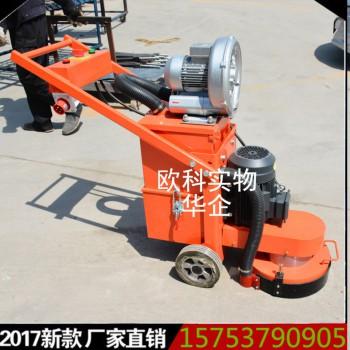 环保油漆路面专用翻新机 电动研磨机 混凝土地坪打磨机