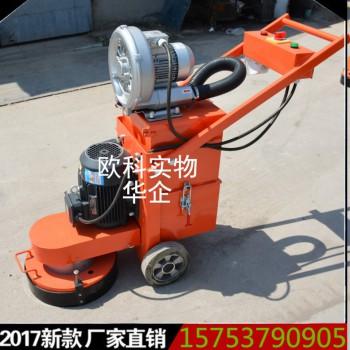 多功能地面磨平机 固化抛光打磨机  工业地面研磨机