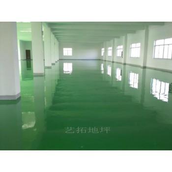 德州庆云县当地专业做环氧地坪漆材料的公司信誉度高