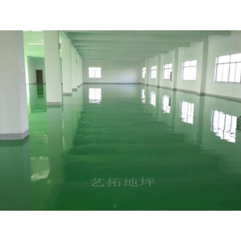 滨州沾化县环氧地坪漆生产厂家专业做车间地面修补