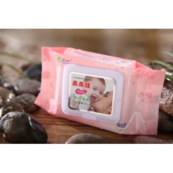 婴儿手口PP湿巾