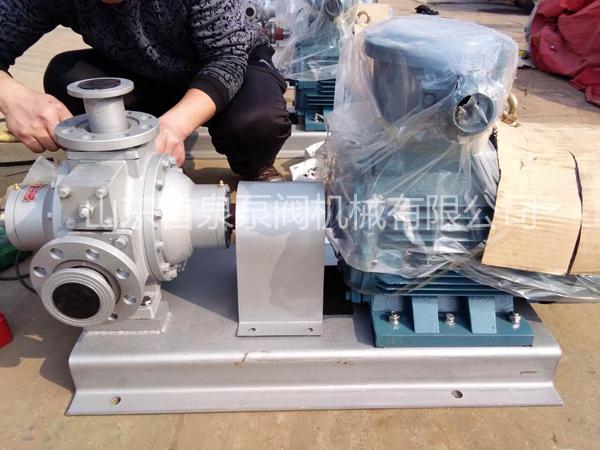 直联式液化石油气泵 -腾博会官网9887下载_腾博会国际娱乐_腾博会手机官网